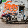 India: head upside-down on a Vespa in Calcutta
